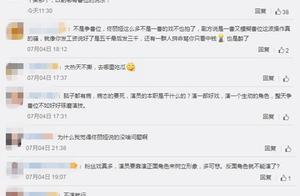 佟丽娅辞演新剧《三十而已》网友:真的是档期原因吗?