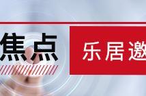 31家苏企入选《财富》中国500强