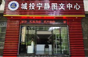 漳州某国企发文包办孙公司业务,业务价格虚高被第三方公司承包