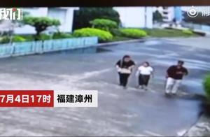 最新消息!杭州失踪女童确认曾在漳州出现 救援力量搜寻中