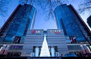 LG北京双子座大厦将出售,预估88亿元