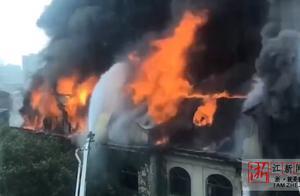 武汉百年老店江汉饭店突发大火 房顶被烧垮 暂无人员伤亡