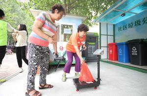 """北京将试点生活垃圾""""不分类不收运"""",将建分类运输车队"""