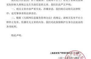 私募一哥蒋锦志现身破传言 赚企业增长而非市场博弈的钱