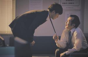 韩国立法禁止职场欺凌:聚餐罚酒、强制才艺表演属欺凌