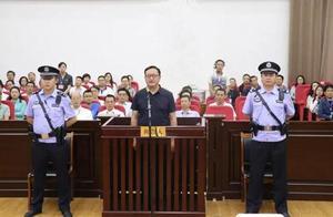 """滥用职权造成损失超1.7亿 甘肃""""火书记""""受审当庭认罪"""
