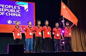 全获金牌!国际奥数大赛中国队夺冠,其中一人来自南师附中