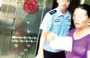 辱骂法警还撕毁文书,儋州这名嚣张女子最终……
