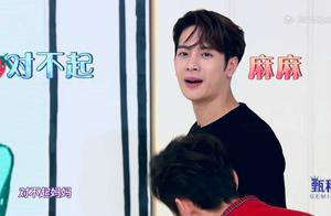 《拜托了冰箱》拜托了王嘉尔学表情包的模样,别让他妈妈看到