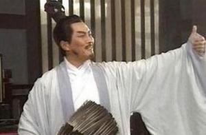 刘备打仗为何从不带上诸葛亮?毛主席一语道出原因