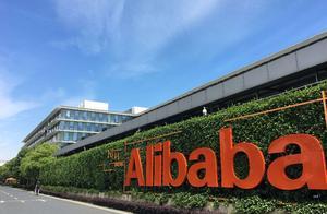 阿里巴巴新一轮组织升级:为创新改变,为未来造风