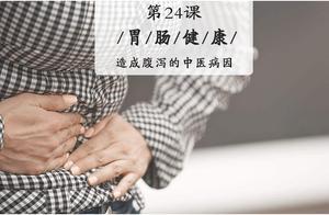 """腹泻""""元凶""""不只是""""吃坏肚子"""",3大病因,真希望你能早点发现"""