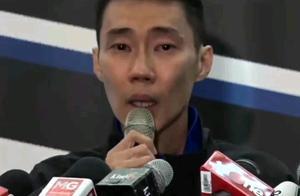 李宗伟现场痛哭!透露本打算参加东京奥运,林丹9字回应看哭球迷