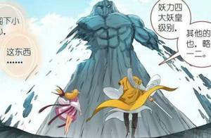 狐妖小红娘:实力超越妖皇的强者出现!涂山红红和王权霸业联手了