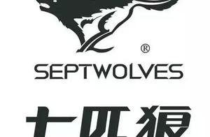 七匹狼连续19年蝉联茄克市场冠军;喜马拉雅12名董事同时退出