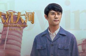 白玉兰10佳电视剧入围名单公布,《大江大河》《都挺好》等佳作PK