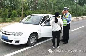 """""""黑教练车""""被查处,车主学员都被罚"""