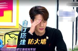 """王嘉尔和""""童年女神""""杨紫握手,随后的举动笑翻了:像极了脑残粉"""