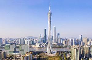 """《广州金融白皮书2019》:推进""""一核多点""""金融功能区建设-掌众财富"""