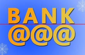 "5G""毒圈""下的银行业态变革猜想:银行app出局,网点和ATM存活?"