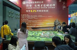 中信国安集团资金危局:旗下公司被关联方起诉追债