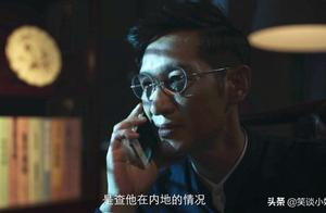 《破冰行动》林耀东又爆出了大佬?陈文泽不是最大的老虎!