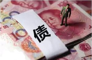 财商土货65:为什么说,负债会让你更富有?