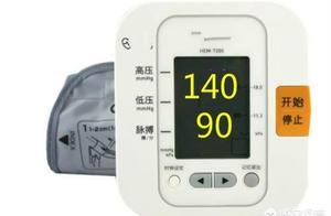 辟谣!血压都140/90了,为什么医生还要给我加药,有什么内幕?
