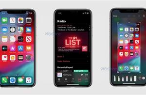 iOS 13系统截图曝光 三星Galaxy Fold再次延期发售