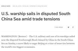 遭驱离后一艘美舰再次驶入我南海岛礁近海