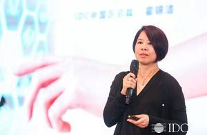 IDC:科技赋能金融,助力中国金融行业数字化转型