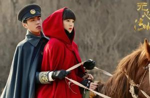 《无心法师3》还未播,陈瑶又一古装剧将袭,男主不输韩东君