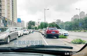 窄路侧方位停车,左车角易忽略刮蹭障碍,实例教新手司机规避危险