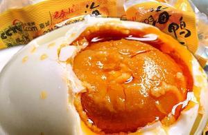 30年老方子!腌咸鸭蛋流黄油,大部分超市卖的都是次品