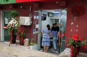 贾不假科学大道店今日隆重开业
