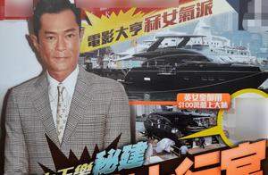 有钱任性!古天乐拥有上千平米玩具仓库,又为妈妈买五千万元游艇