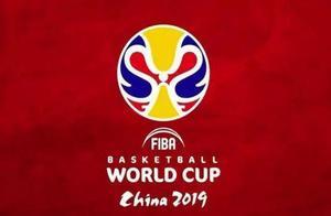 2019年男篮世界杯赛程时间表公布