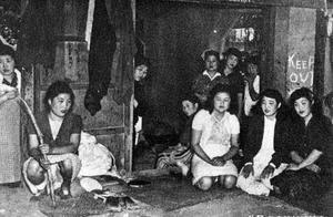老照片揭秘慰安妇悲惨遭遇,日本鬼子简直禽兽不如
