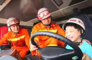 必须安排!13岁脑瘫患儿想当消防员,消防蜀黍助其圆梦……