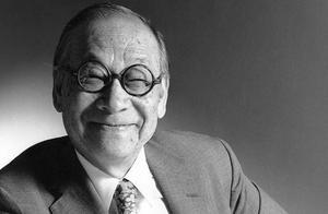 102岁贝聿铭去世!中国唯一富过15代的家族,从此少一位建筑奇才