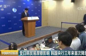 四国央行宣布降息 中国央行动向成国际市场关注焦点