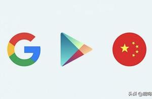 华为海外业务受挫,谷歌釜底抽薪禁用完整版安卓系统