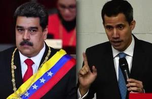 委反对派领袖瓜伊多与委总统马杜罗和解,应是瓜伊多唯一出路
