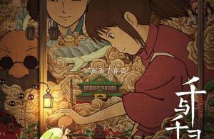 日本《千与千寻》不错,但中国的《大鱼海棠》也不差