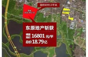 现场直击 | 高位入局,首子扑街,东原在苏州不堪重担?