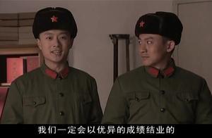 2个男兵同时入伍,同时提干,却不知自己是双胞胎亲兄弟