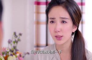 你是我的姐妹:安宁已经怀疑杨佳,恢复记忆不说,还装病抢我男人