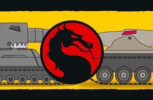 坦克世界动画:卡尔挑战