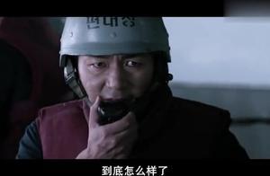 超级猛的战斗场面令人震撼,极其惨烈,这才叫顶级海战大片!