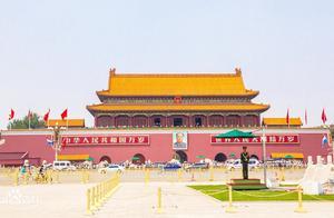 中国骄傲北京天安门广场 世界最大的城市广场 我们最爱的天安门